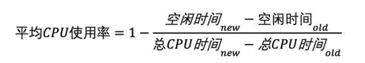 https://img.madebug.net/m4d3bug/images-of-website/master/blog/CPUCalculationFormula-2.jpg